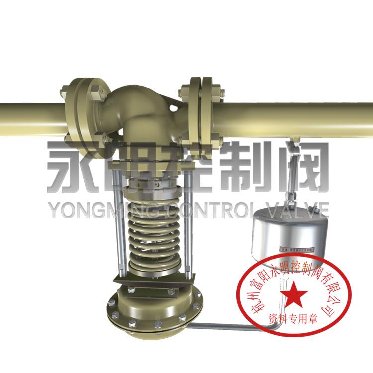 供应用于减压稳压的自力式蒸汽调节阀zzyp-16b,蒸汽减压阀图片