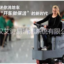供应工业厂房地面驾驶式洗地机图片
