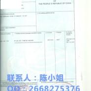 深圳CO巴林大使馆认证怎么办理图片