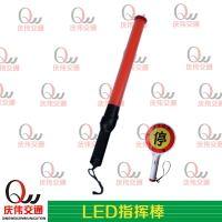 广西南宁交通安全LED指挥棒 高亮充电指挥棒 LED信号警示棒