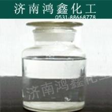 中间体 乙酰乙酸甲酯,乙酰乙酸甲酯厂家,乙酰乙酸甲酯生产厂家