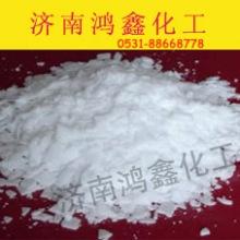 供应用于印染工业的无水醋酸钠,钾,铵,酸钠,钾,铵生产厂家批发