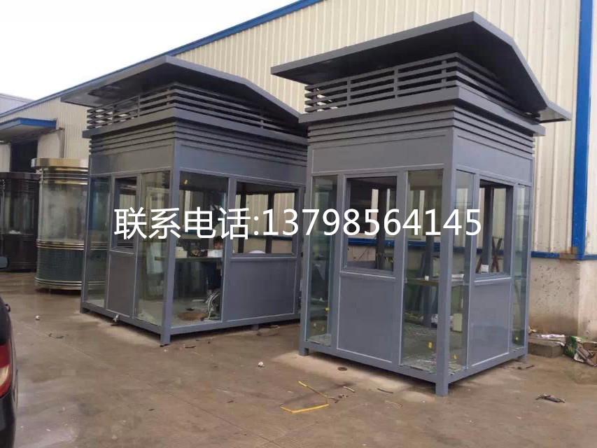 供应方形钢结构岗亭