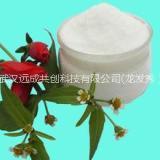 供应D-缬氨酸640-68-6 甜味剂厂家直销