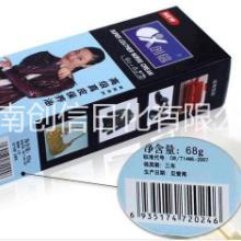 供应用于皮鞋护理的创信生产直销鞋油保养油68g系列批发