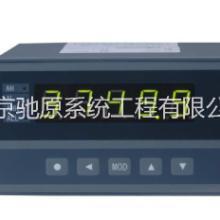 供应扭矩转矩转速显示仪表和电脑通讯电流电压输出面板清零批发