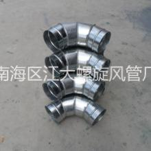 供应白铁风管弯头生产白铁风管弯头欢迎批发订购价格更实惠批发