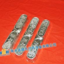 供应用于的鹤岗宝清县轴瓦浇铸矿山机械配件B-83轴承合金批发