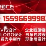 供应用于高新VI设计的西安高新VI标志车标设计公司
