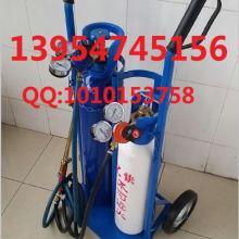 供应便携式焊割炬、氧气瓶、乙炔瓶批发