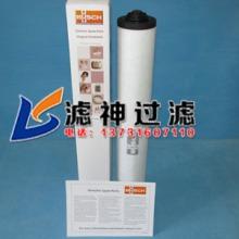直销0532140160重庆普旭真空泵排气滤芯(滤神)图片