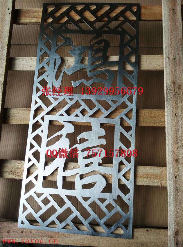 欧式不锈钢花格屏风隔断价格定做价格