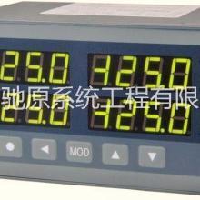 供应多通道智能显示仪表温度仪表流量仪表位移仪表压力液位仪表带打印接口