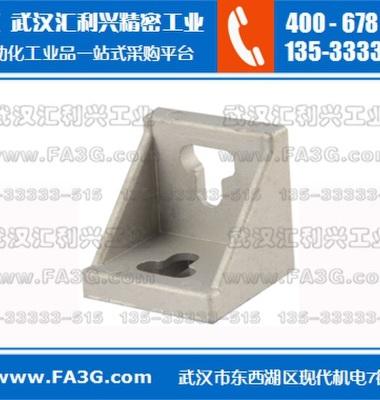 湖北铸铝4545角码角件 铝材连接件图片/湖北铸铝4545角码角件 铝材连接件样板图 (1)