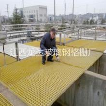 供应用于盖板的江西龙达防滑、漏水拼接格栅板白色