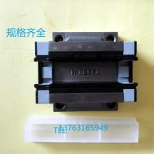 供应用于精雕机的BGXH15BN导轨品牌BGXH15BN滑块厂家东莞STAF总代理批发