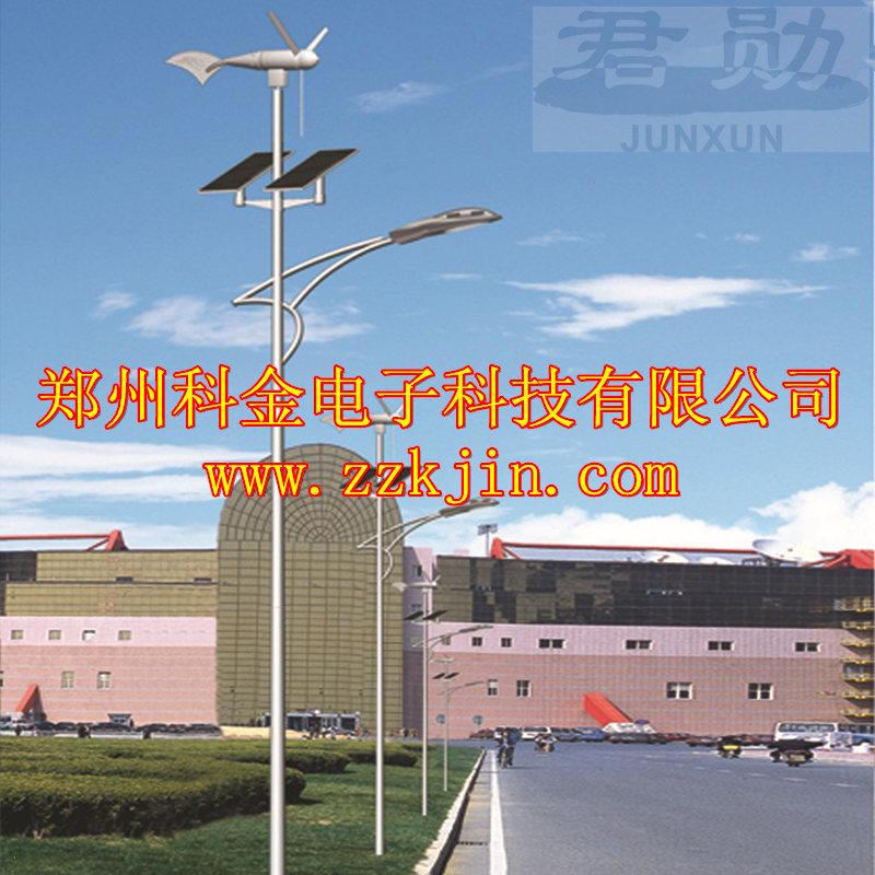 供应贵阳市太阳能风能互补路灯厂家,贵阳市风光路灯报价,贵阳市风光路灯价格