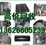 供应用于河北太阳能电池板回收的河北太阳能电池板回收13626605239