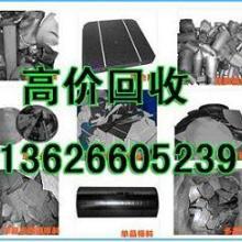 供应用于太阳能发电的硅片回收公司