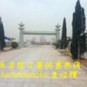 永安陵公墓墓价图片