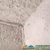 桂林无机纤维喷涂材料厂家