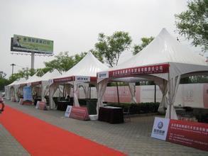供应郑州广告伞定做多少钱,郑州广告伞定做多少钱定做