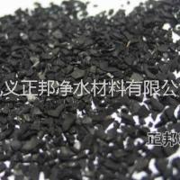 ZB椰壳活性炭