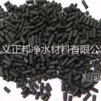 ZB煤质活性炭