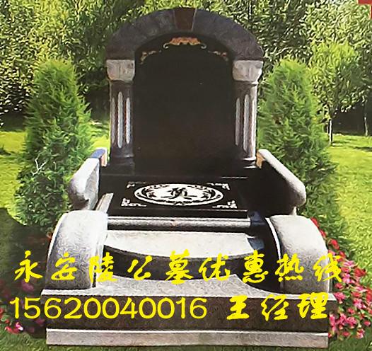 供应静海永安陵公墓价位