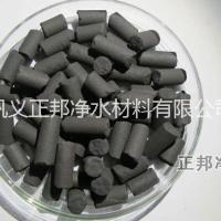 ZB柱状活性炭