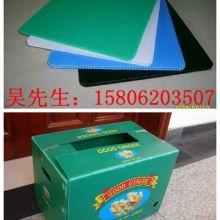 供应重庆中空板隔板瓦楞板隔板纸箱式中批发