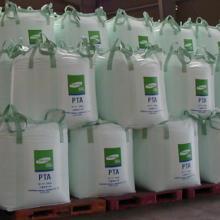 供应砂石吨袋化工吨袋水泥吨袋特价定制图片