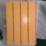 烟台木质吸音板厂