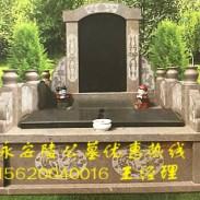 天津永安陵公墓总经销图片