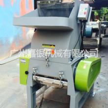 厂家厂价500型塑料粉碎机直销V塑料粉碎机现货批发批发