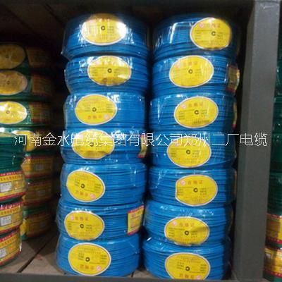 供应郑州市第二电缆厂金水电缆二厂,郑州二厂电缆,金水电缆