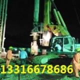 供应海南泥浆膨润土、海南纳膨润土、海南钙基膨润土