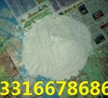 供应食品级活性白土、广州活性白土、佛山活性白土