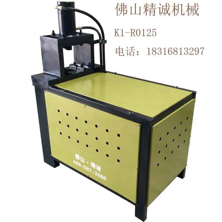 厂家直销管材通用立式电动冲孔机没,不锈钢液压冲孔机图片