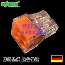 供应万可773连接器照明端子773-104正品特价批发