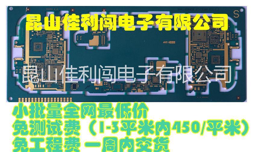 供应用于电子产品的线路板 电路板