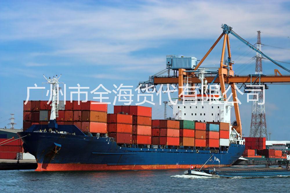 广州到潍坊集装箱海运海运费查询报价