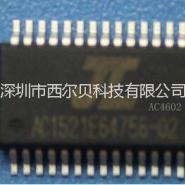 AC4602图片