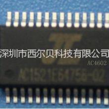 用于音响|耳机|MP3插卡的AC4602  玩具   跑步机  木箱2.1