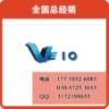 新奥特Venus Edit10高标清非编系统图片