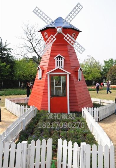 观荷兰风车制作商