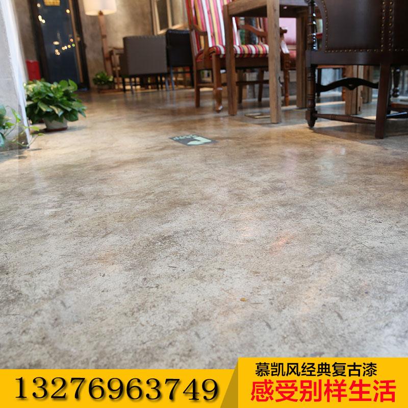 供应用于建材 装修 水泥地面的地坪漆水泥地复古漆做旧地板漆油漆涂料