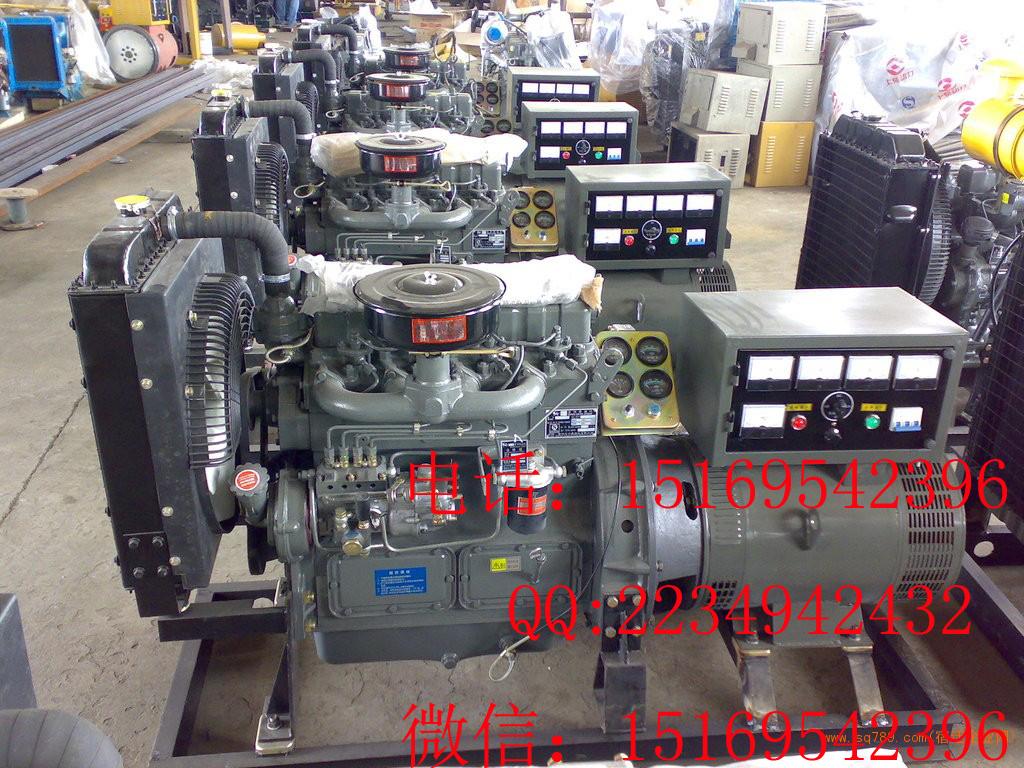 重康系列柴油发电机组厂家