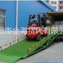 供应广州到锦州集装箱海运海运费多少批发