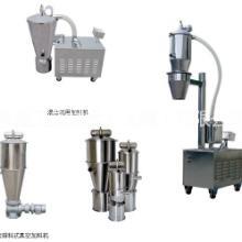 供应全自动无尘真空上料机-气动吸粉料输送机--余盈工业提供品质保证批发